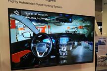 纵目科技携手澳大利亚CSIRO,加速自动驾驶量产