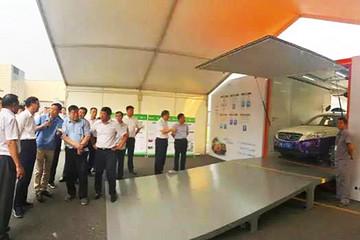 北京市领导调研北汽新能源  肯定纯电动车换电模式