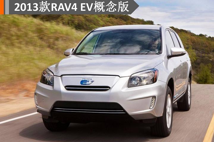 ToyotaRAV4EVgai.jpg