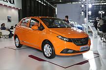 补贴后售价7.68万 康迪全球鹰K17AS于未来汽车展正式上市
