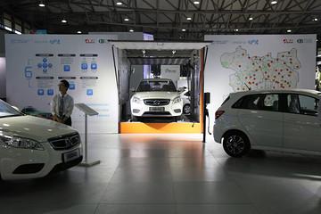 2017未来汽车展:北汽新能源换电站、轻享出行备受关注