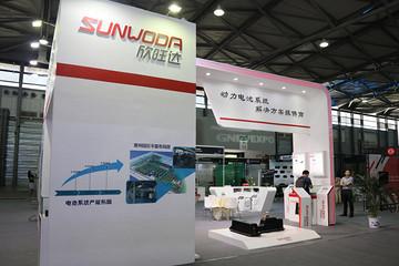 欣旺达EVB隆重亮相上海2017全球新能源汽车展