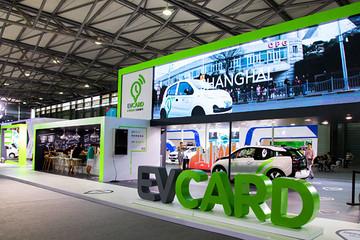 """2017未来汽车展:EVCARD注重""""以用户体验为中心""""的良性发展"""