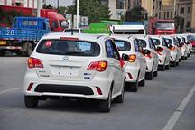 苏州电动汽车保有量超1.1万辆 景区周边电动汽车较常出没