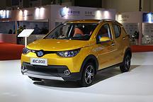 2017年杭州车展 | 北汽新能源携5款主流车型参展