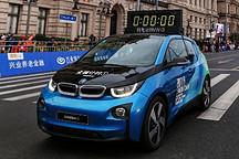 BMW i3领跑绿色未来 宝马集团连续第五年携手上海马拉松
