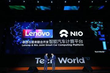 蔚来与联想达成战略合作 开发智能汽车计算平台
