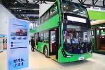 银隆新能源拟收购南京客车制造厂