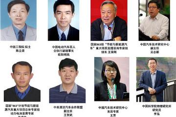 2017国际电动汽车动力电池产业发展与技术创新峰会将于8月25日召开