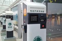 安徽出台充电基础设施建设规划,2020年满足20万辆电动车充电需求