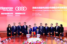 汉能奥迪合作推太阳能车顶,研发太阳能动力车型