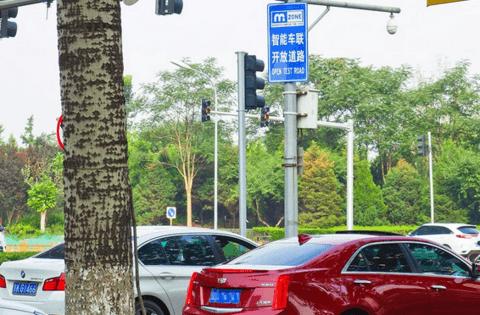 前瞻技术,自动驾驶汽车测试,中国自动驾驶示范区,中国智能网联示范区