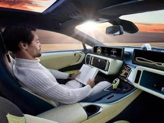 自动驾驶出租车