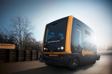 大陆将在法兰克福路试CUbE自动驾驶汽车