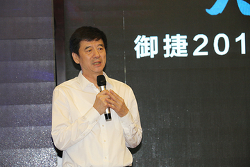 御捷氧气家族产品8月4日上市 未来还将新创立两个低速品牌