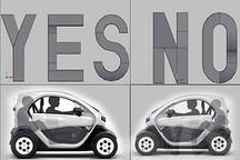 低速电动车企2017新车一览,离达标草案要求还有多远?