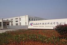 加快新能源产业布局 合纵科技拟不超3亿元投建铁锂电池生产基地