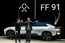 FF发布内华达工厂项目终止声明 称将继续保留土地所有权以保持汽车生产