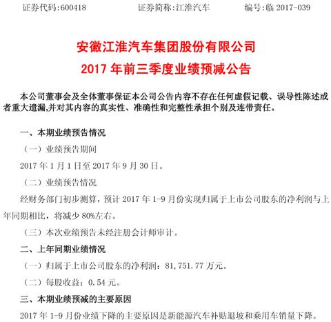 微信截图_20171010091818.png
