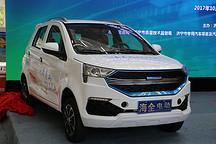 看好低速电动车行业前景 海全汽车新车H7上市