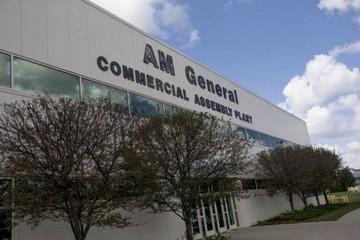 完成收购悍马制造工厂AMG 小康股份新能源布局再落一棋