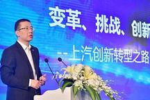 陈虹再失「大将」,上汽总工程师程惊雷离职