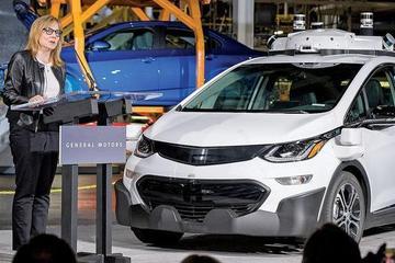 估价高达300亿美元 通用11月30日发布自动驾驶蓝图