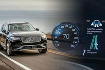 沃尔沃正式开展全球首个真人自动驾驶测试项目