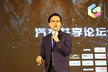 Ponycar刘吉财:用户安全是共享出行项目的重中之重