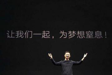 甘薇回国声援贾跃亭:共同负责到底,希望大家中立客观看问题