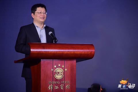 """时空电动创始人陈峰先生介绍""""蓝色大道""""项目(2).jpg"""
