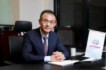 郑刚否认调动传言 愿在北汽新能源干到退休