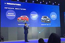 """2017年,哪些突破造就了""""中国纯电动汽车领航者""""?"""