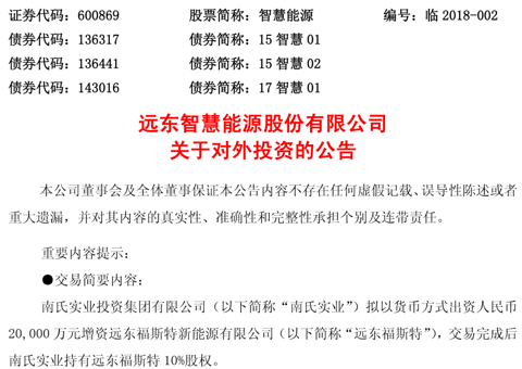微信截图_20180112100807.png