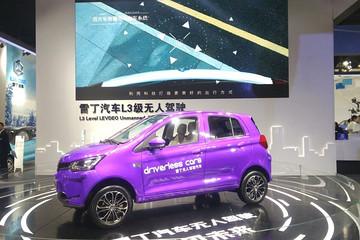 技术向上 雷丁业内首发无人驾驶车辆