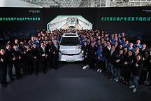 威马汽车首款量产车EX5下线,将于下半年大批量交付