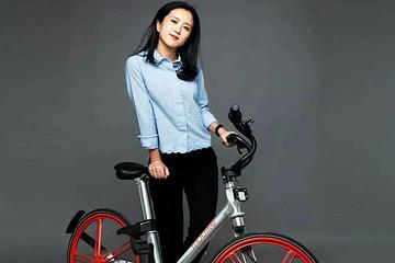 摩拜被美团拿下,CEO王晓峰称希望大家不后悔