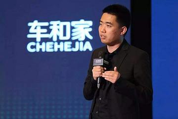 车和家李想:中国会成为无人驾驶在全球的领先者
