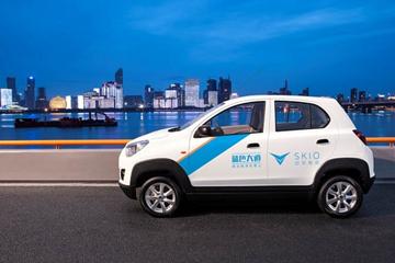滴滴首个新能源汽车定单落地 时空电动首期获2000辆定单