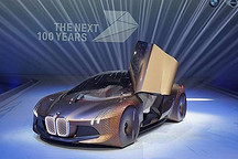EV晨报 | 发改委:今年取消新能源外资股比限制;阿里确认开展自动驾驶研究;Model 3再停产