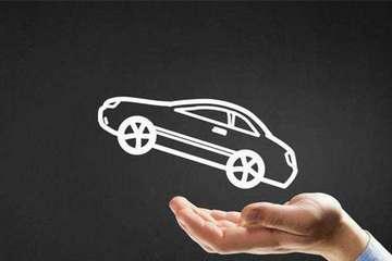 工信部发布机动车企业及产品准入管理办法征求意见稿