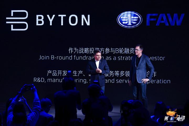 07-BYTON拜腾与中国一汽达成战略合作投资.JPG