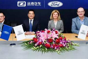 众泰汽车与福特智能出行拟组建新合资公司