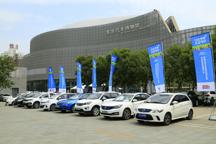 2018北京科技周开幕 ,新能源汽车亮相汽博分会场