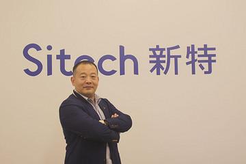 新特陈健:今年预建超百家销售网点,10月批量交车