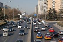 控管再升级,中国将为每一部汽车建置 RFID 来架构辨识系统