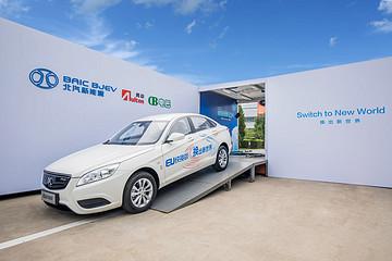 北汽新能源启动对私换电,首款换电车型续航300公里售价7.98万元