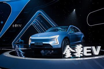 SF MOTORS中文品牌定名金菓EV,首款车型SF5明年3季度上市