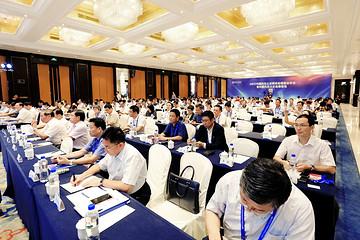 2017中汽人理事会年会暨中国汽车人才高峰论坛在皖隆重召开