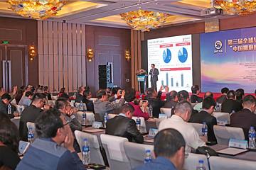 产业升级与人才国际化 第四届全球华人汽车精英联合年会即将召开